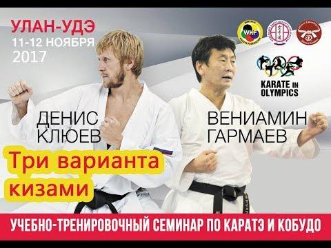 Денис Клюев [Три
