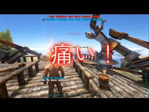 【ARK:Survival Evolved】JurassicWorldで生き残るには Part5【ゆっくり実況プレイ】