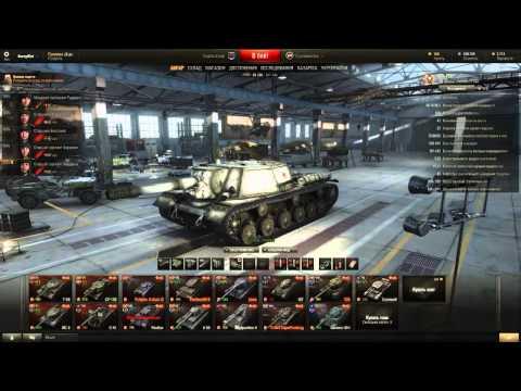 Су-152 Стреляем правильно.
