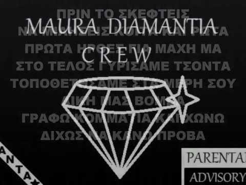 Maura Diamantia Feat. La Xasis - Rwta Prwta