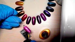 """Дизайн гель-лаком """"Кошачий глаз"""" от компании YO!nails. Цвет 05"""