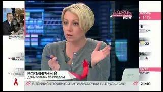 Как жить с ВИЧ в России /// ЗДЕСЬ И СЕЙЧАС