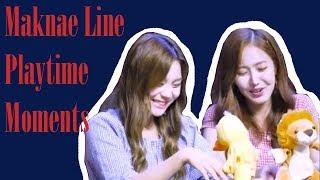 여자 친구(GFRIEND) Maknae Line Playtime Moments