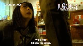 Video Ju-on 4: The Final - official trailer (in cinemas 16 July) download MP3, 3GP, MP4, WEBM, AVI, FLV Juni 2017