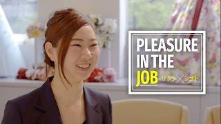 『働くよろこび』をテーマに、アクロス商店街で働く私たちのキッカケや...