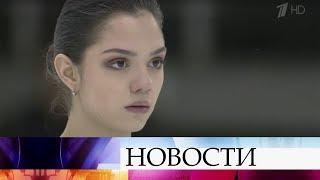 Евгения Медведева стала победителем Кубка РФ по фигурному катанию, Елизавета Туктамышева - вторая.