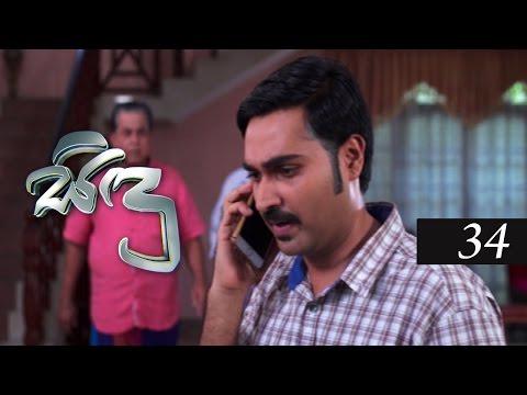 Sidu   Episode 34 22nd September 2016