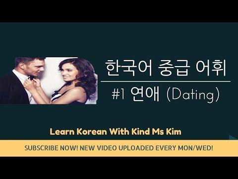 kr dating