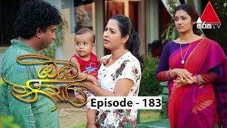 Oba Nisa - Episode 183 | 20th December 2019 Thumbnail