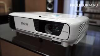 видео Проектор Epson EB-S41