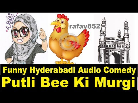 Funny Hyderabadi Urdu Audio Comedy, Putli Bee Ki Murgi