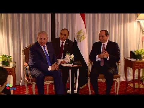 PM Netanyahu Meets President Of Egypt El-Sisi