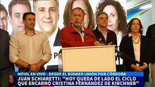 """Schiaretti: """"Hoy dejamos de lado el ciclo que encarnó CFK"""""""