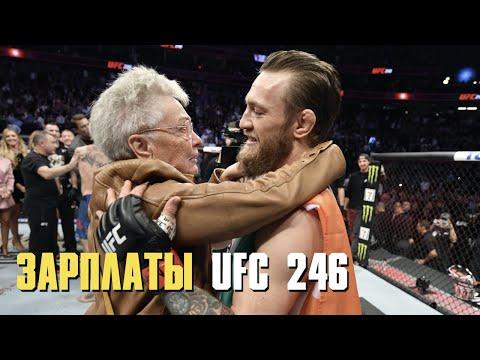 Зарплаты UFC 246, Абдулманап Нурмагомедов о бое Хабиба с Мейвезером, травмы Тилла и Барбер
