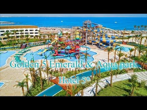 Golden Five Emerald & Aqua Park 5*| Египет, Хургада| отзыв 2019