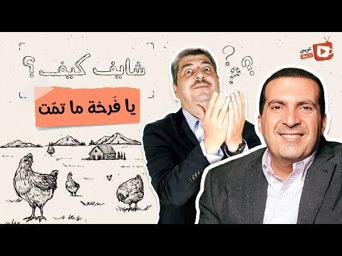 عمرو خالد وإعلان