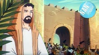 Jesus | Entrada Triunfal En Jerusalén | Domingo De Ramos | Biblia Para Niños | Nuevo Testamento