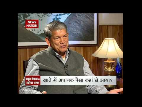 Exclusive on NewsNation: Harish Rawat talks about Uttarakhand's neglect by the Central govt