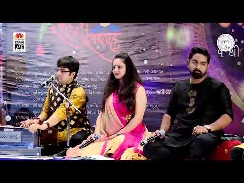 2/5/2017 Purushottam upadhyay, Bhumik Shah, Prahar Vora, Aanal Vasavada, Nayan Sharma, Ankit Trivedi
