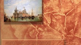 ОНЛАЙН Мастер - клАССЫ НанесениЕ Декоративной Штукатурки VENETIAN PLASTER DECORATIVE MARMORINO