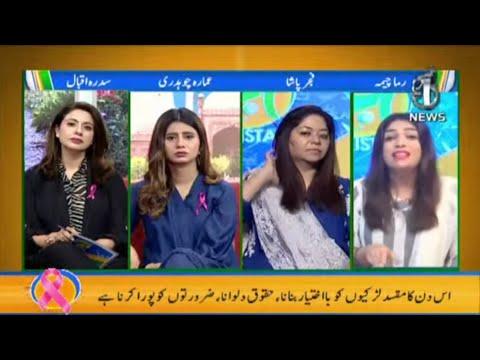 Khawateen Ki Taleem   Aaj Pakistan with Sidra Iqbal   11 October 2021   Aaj News