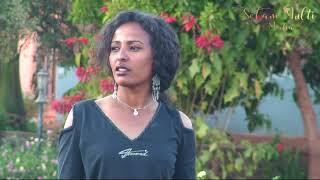 Eritrean Music ዳዊት ተኽለሰንበት  (ሽላን) ድላየይ ኢኺ   Dawit  Teklesenbet (shilan)