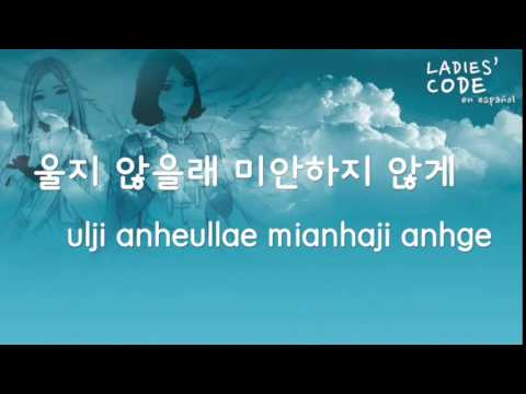 Ladies' Code - I'll Smile Even If It Hurts (Instrumental/Karaoke) 아파도 웃을래