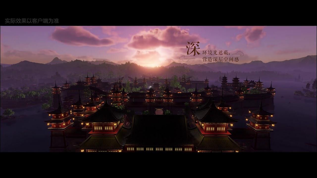《剑网3》JX3(Sword Knight Romance 3)Game update new Global illumination system