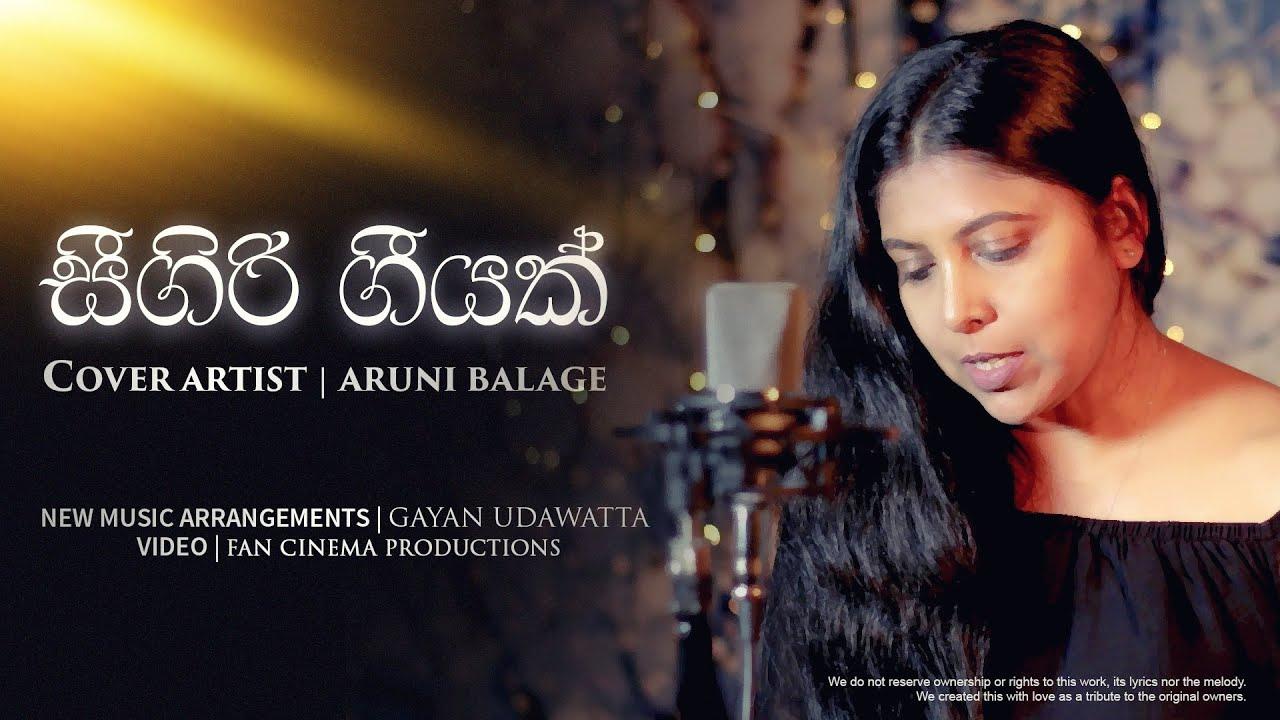 Download Seegiri Geeyak (සීගිරි ගීයක්) Cover- Aruni Ishani