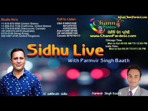 Sukhnaib Sidhu News Show (22 September 2017) With Paramvir Baath