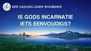 Christelijke muziek 'Is Gods incarnatie iets eenvoudigs?' | Officiële muziek video