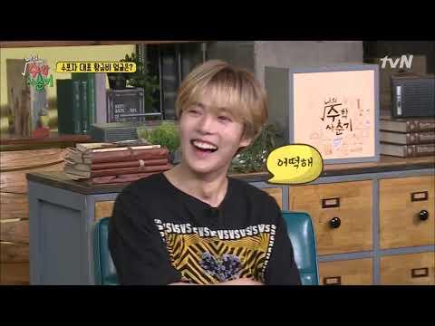 MONSTA X Minhyuk (민혁) vs THE BOYZ Sunwoo (더보이즈) - Who is the winner of golden face proportion??