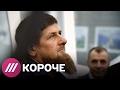 Самые известные покушения на жизнь Кадырова