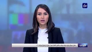 الأردن يوافق على مشروع تحديث معبر الكرامة بين عمّان وبغداد - (7-11-2018)