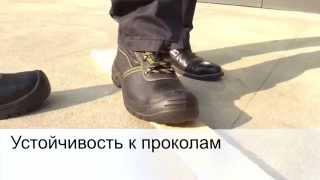 Испытание рабочих ботинок(Тестируем на прочность рабочие ботинки с металлическим носком. Ознакомиться и выбрать спецобувь можно..., 2015-04-21T12:39:42.000Z)