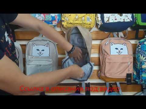 Рюкзак для города!Недорогие рюкзаки для города!!Лучшие рюкзаки для города