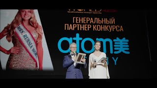 Absolute Beauty ATOMY X MRS RUSSIA WORLD 2021 ENG SUB