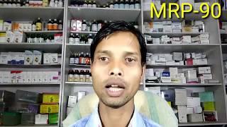 Fezi xt (Folic Acid & zinc) Orofer xt tablets इसके इस्तेमाल से पहले जरूर देखें
