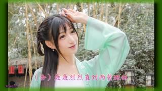 天籁天u0026冯雪刚【梁祝情歌】