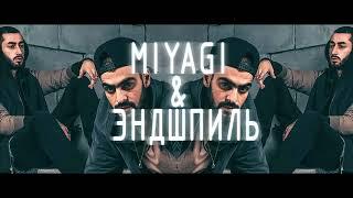 MiyaGi & Эндшпиль – I Wanna BASS :I Визуализация трека Скачать по ссылке в описании