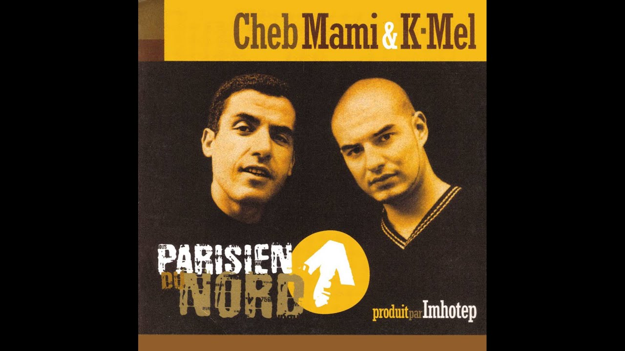Haoulou Cheb Mami - YouTube in 2020 | Cheb, Cry youtube, African music