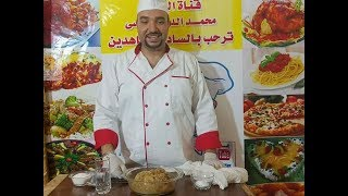 مشروب عرق سوس الشيف  محمد الدخميسي