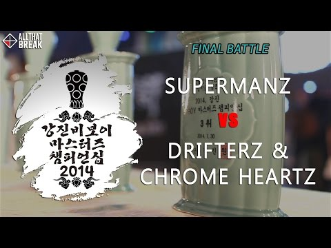 Supermanz v Drifterz X Chrome Heartz / Final / Gangjin Bboy Masters 2014 / Allthatbreak.com