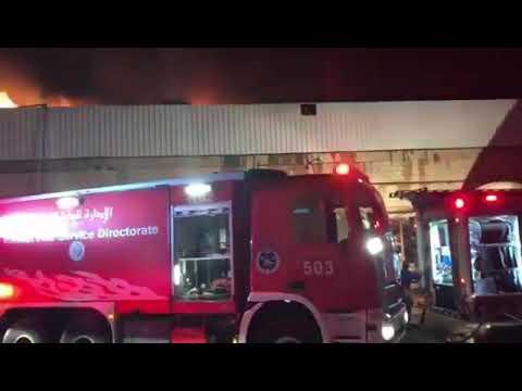 fire in Kuwait,shuwaikh,Kuwait
