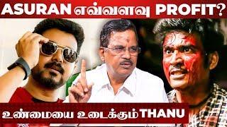 thuppakki-theri-asuran---producer-s-thanu-reveals-box-office-report