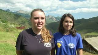 Экотуризм в осетинских горах: волонтеры проложили маршрут