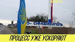 Украина вернёт Крым и Донбасс сразу