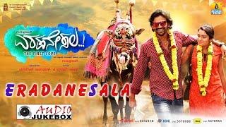 Eradanesala Kannada Movie | Full Songs Audio Jukebox | Guruprasad | J Anoop Seelin | Dhananjaya
