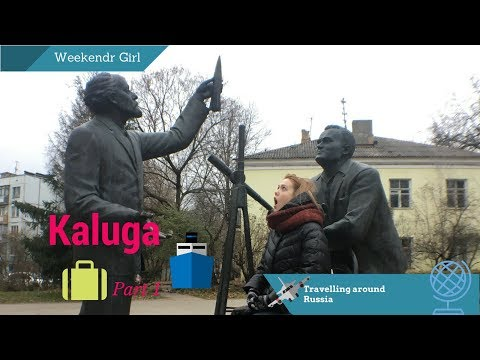KALUGA,V.1: TSIOLKOVSKY, GAGARIN, COSMOS (Travelling around Russia,p.1)
