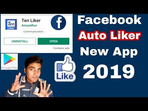 Latest Facebook Auto Liker App 2019 | New Fb Liker App | Facebook Auto Liker 2019 |